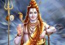 शिव रुद्राष्टक स्तोत्र कथा भावार्थ सहित