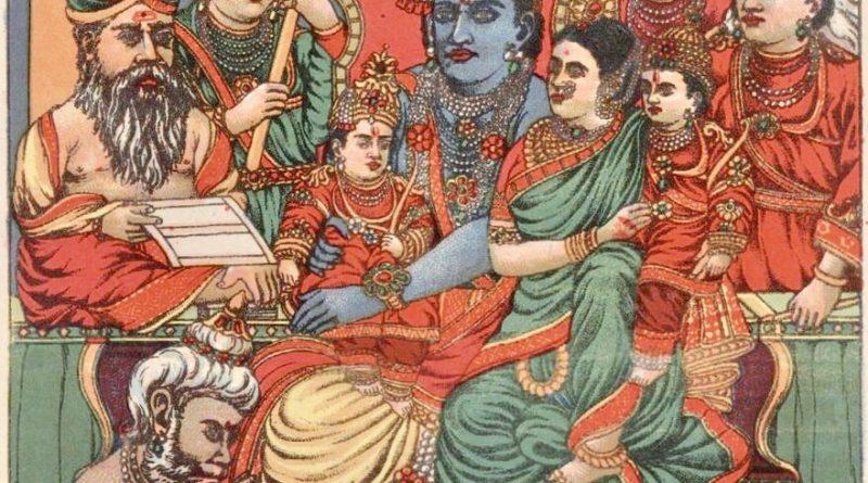 सीता माता और घास का तिनका
