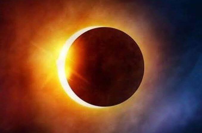 इस बार सूर्यग्रहण है खास, बरतें ये सावधानियाँ